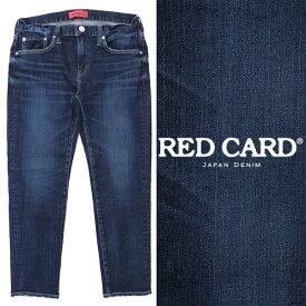 RED CARD / レッドカード / Rhythm Crop / ストレッチ / ブルー / クロップド / デニムパンツ / ジーンズ / 26867-tdd / ダークインディゴ 26867tdd-na 100