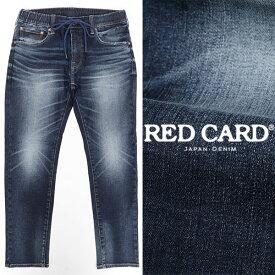 RED CARD / レッドカード / Shore / ジャージ素材 / イージー デニムパンツ / ダークブルー Dark Used 33818dk-dbu 100