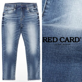 RED CARD / レッドカード / Shore / ジャージ素材 / イージー デニムパンツ / ブルー Mid Used 33818md-bu 100