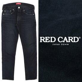 RED CARD / レッドカード / Rhythm kita /ストレッチ /テーパード デニムパンツ / ブルーブラック BlueBlack 71861kbb-bl 100