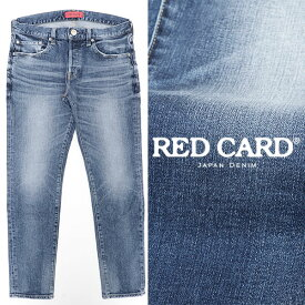 RED CARD / レッドカード / Rhythm kita /ストレッチ /テーパード デニムパンツ / ブルー Vintage Mid 71861kvm-bu 100
