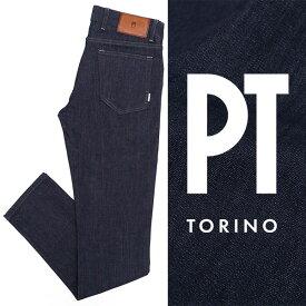 ピーティートリノ / PT TORINO / SWING FIT / ストレッチ素材 / リジッドデニム パンツ / ダークネイビー c5dj05b40bas-dna 100