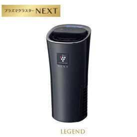 IG-NX15-B シャープ プラズマクラスターイオン発生機 プラズマクラスターNEXT搭載