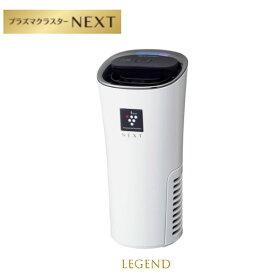 IG-NX15-W シャープ プラズマクラスターイオン発生機 プラズマクラスターNEXT搭載