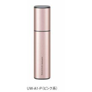 UW-A1-P シャープ 超音波ウォッシャー ピンク系