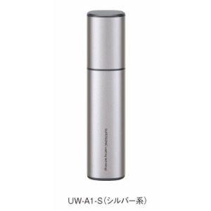 UW-A1-S シャープ 超音波ウォッシャー シルバー系