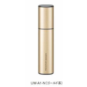UW-A1-N シャープ 超音波ウォッシャー ゴールド系
