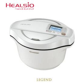 KN-HW24F-W シャープ  ヘルシオ ホットクック 無水調理 水なし自動調理鍋 ホワイト