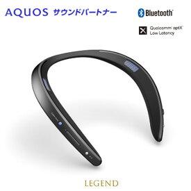 AN-SS2-B シャープ 軽量ボディでくっきり聴こえる サウンドを身につける新スタイル ブラック