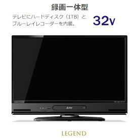 LCD-A32BHR11 三菱電機 録画一体型テレビにハードディスク(1TB)とブルーレイレコーダーを内蔵。