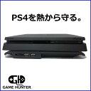 SONY PS3/PS4 Slim/Pro対応 超静音ファン6基搭載 横置き用冷却パッド 滑り止め高品質ゴムマット付 【メーカー保証:12…