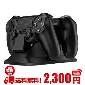 PS4 DUAL SHOCK4 ワイヤレスコントローラー 急速充電スタンド 充電 充電機 デュアルショック(メーカー保証:12ヵ月)