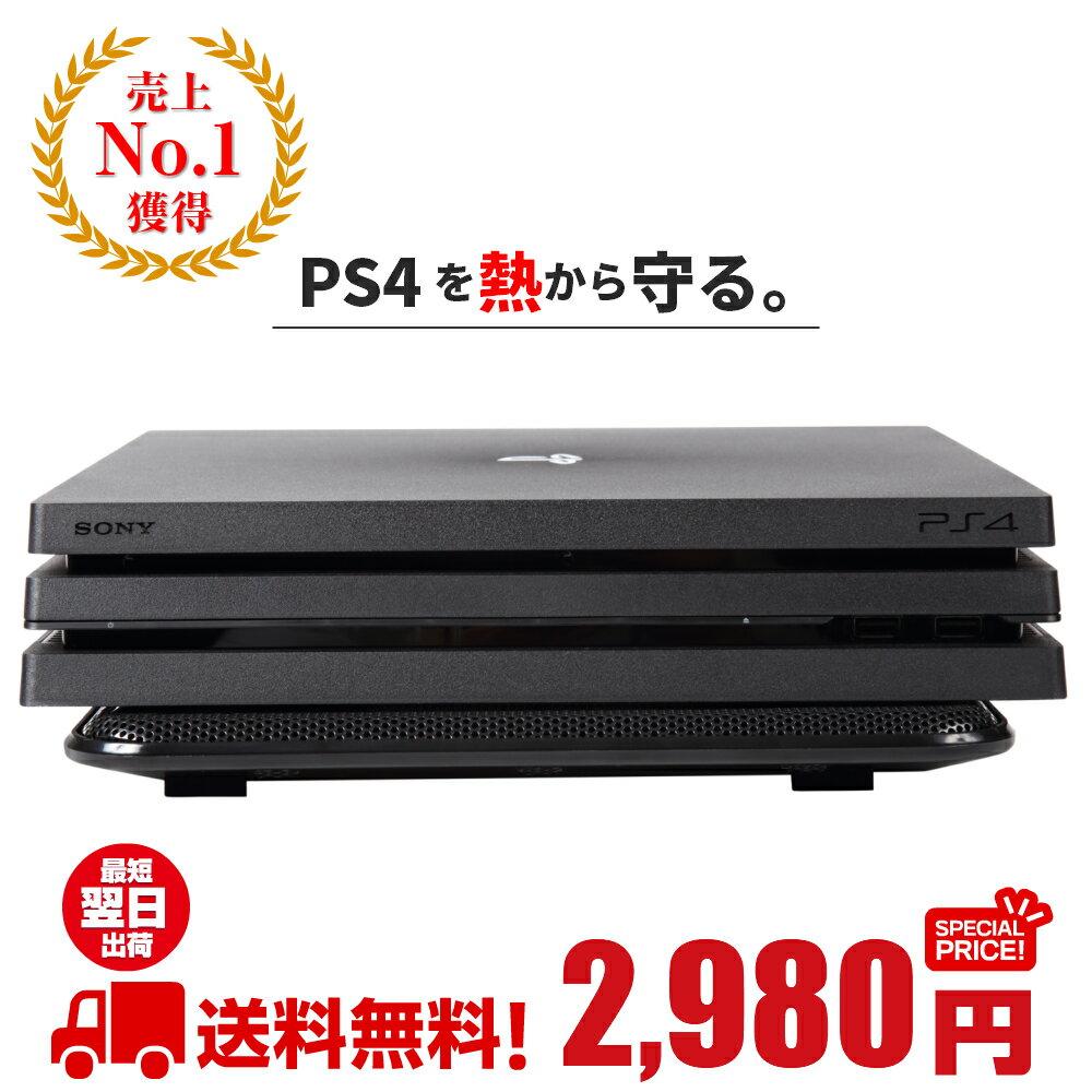 【入荷しました!】PS3/PS4 Slim/Pro対応【 超静音ファン8基搭載 】横置き用冷却パッド 冷却ファン スタンドクーラー 滑り止め高品質ゴムマット付 プレステ PlayStation スリム プロ(メーカー保証:12ヵ月)