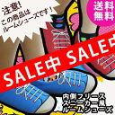 【50%OFF】【セール価格】【送料無料】あったか内側フリース素材スニーカー風ルームシューズ/ルームソックス/靴下レディース/ソックス