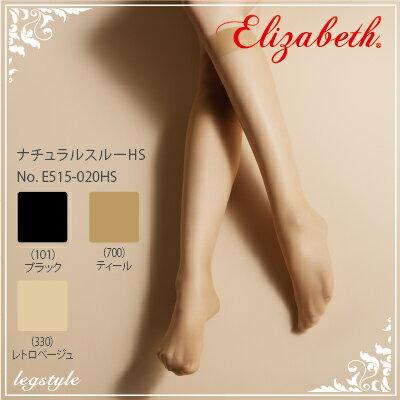 【エリザベス】【Elizabeth】ナチュラルスルーハイソックスティール・レトロベージュ・ブラック【結婚式・パーティ】【レッグスタイル】【legstyle】【10P03Dec16】【FUKU】