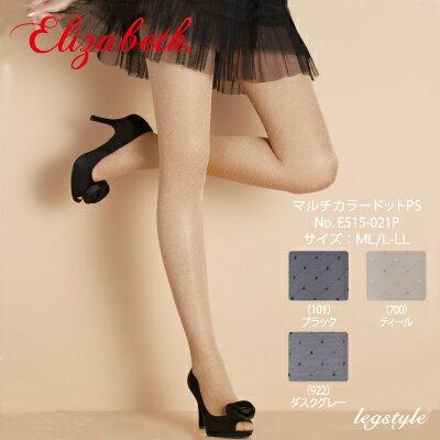 【エリザベス】【Elizabeth】マルチカラードットPS /ストッキングブラック・ティール・ダスクグレー【結婚式・パーティ】【柄タイツ・柄ストッキング】【レッグスタイル】【legstyle】【10P03Dec16】【FUKU】