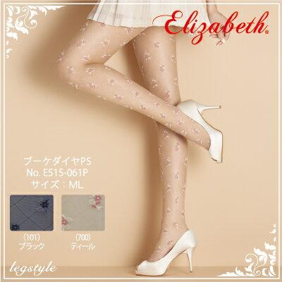 【エリザベス】【Elizabeth】ブーケダイヤPS/ストッキング ティール・ブラック【結婚式・パーティ】【柄タイツ・柄ストッキング】【レッグスタイル】【legstyle】【10P03Dec16】【FUKU】