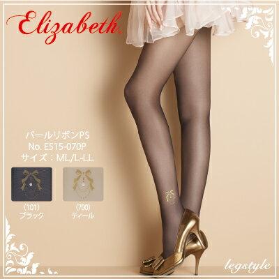 【エリザベス】【Elizabeth】パールリボンPS【ワンポイント】【レッグスタイル】【legstyle】【10P03Dec16】【FUKU】