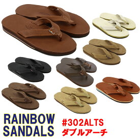 RAINBOW SANDALS「レインボーサンダル」#302 ダブルアーチレザー■サイズ交換片道無料!■【あす楽対応_関東】レインボーサンダルズ