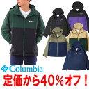 ★定価から40%オフ★Columbia「コロンビア」PM3844VIZZAVONA PASS JACKET「ヴィザヴォナ パス ジャケット」日本正規…