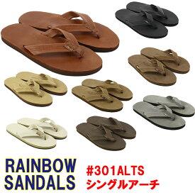 e9fafd0f4008 RAINBOW SANDALS「レインボーサンダル」  301 シングルアーチレザーサンダル□サイズ交換片道