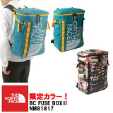 THENORTHFACEBCFUSEBOX