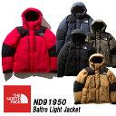 ★お1人様1点のみ条件★ザ・ノースフェイス/THE NORTH FACEBaltro Light Jacket バルトロライトジャケット「ND91950」…