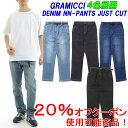 ★20%オフ!クーポン対象商品★GRAMICCI DENIM NN-PANTS JUST CUT「8817-DEJ」グラミチ デニムNNパンツ ジャストカッ…