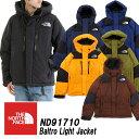 ★定価から5%オフにて★ザ・ノースフェイス バルトロライトジャケットTHE NORTH FACE Baltro Light Jacket「ND91710…