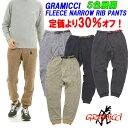 ★定価から30%オフにて!★GRAMICCI「グラミチ」2017F/W モデル!FLEECE NARROW RIB PANTS「GUP-17F007」フリース リブ パンツ「日本代理店商品」 ■サイズ
