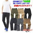 GRAMICCI NN-PANTS JUST CUT「8817-FDJ」グラミチ NNパンツ ジャストカット 「日本代理店商品」 ■サイズ交換片道無料…