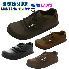 bcdc795af64 BIRKENSTOCK MONTANA 「ビルケンシュトック モンタナ」 女性用「ナロー幅」&男性用