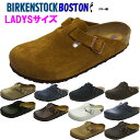 ビルケンシュトックボストン BIRKENSTOCK Boston「ナロー幅」レディースサイズ!★サイズ交換片道無料★海外並行正規…