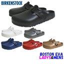 BIRKENSTOCK「ビルケンシュトック」Boston EVA 「ボストン エバ」レディース&メンズ展開 ヨーロッパ並行正規品★サイ…