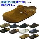 ビルケンシュトックボストン BIRKENSTOCK Boston「ノーマル幅」メンズサイズ!★サイズ交換片道無料★海外並行正規品…