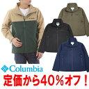 ★定価から40%オフ★Columbia「コロンビア」ストーン ドームジャケットPM3845 Stones Dome Jacket日本正規代理店商品…