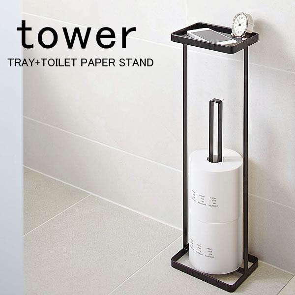 Toilet Paper Stand Tray + Toilet Paper Stand TRAY+TOILET PAPER STAND Toilet  Paper / Toilet Paper Holder / Holder / Stand / Toilet Equipment And ...