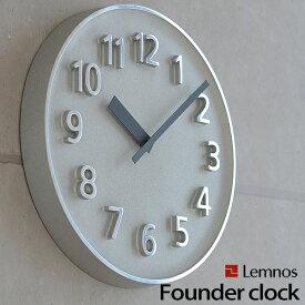 掛け時計 Lemnos レムノス Founder Clock ファウンダークロック KK15-08 日本製 北欧 おしゃれ かわいい シンプル 人気 おすすめ 壁掛け 壁掛け時計 掛時計 時計 クロック 小池和也 楽天 240147