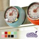 【ポイント10倍】キッチンタイマー DULTON ダルトン Color kitchen timer with magnet 100-189 マグネット付き アナ...