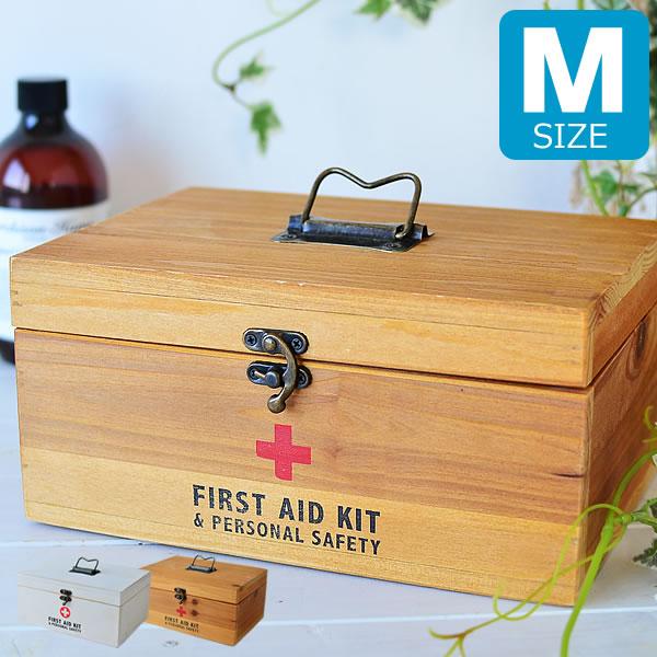 救急箱 おしゃれ 木製 かわいい 大 容量 救急セット 薬 収納 薬箱 木 ファーストエイドボックス Mサイズ