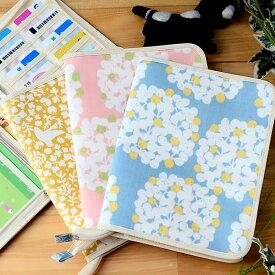 母子手帳ケース ジャバラ 北欧 マルチケース QUARTER REPORT 通帳ケース おしゃれ かわいい カードケース 母子手帳 ジャバラ 二人用 2人分 ベビー ギフト クォーターリポート a5 大きい 日本製 ||