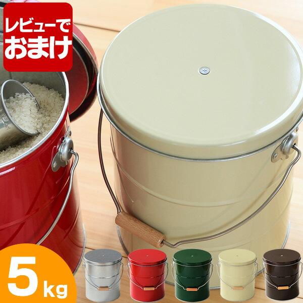 ペットフードストッカー 日本製 5kg フードストッカー 犬 猫 大容量 ペット用 容器 ペット用品 ペットフード 保存容器 かわいい 蓋つき 蓋付き ふた付き おしゃれ 餌入れ ペット 犬 猫 トタン製 送料無料 ||