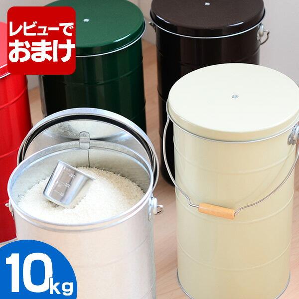ペットフードストッカー 日本製 10kg フードストッカー 犬 猫 大容量 ペット用 容器 ペット用品 ペットフード 保存容器 かわいい 蓋付き ふた付き おしゃれ 餌入れ ペット 犬 猫 トタン製 送料無料 ||