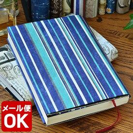 アーティミス ARTEMIS フリーサイズブックカバー free siza book cover タイベック デュポン社 文庫 新書 単行本 a5 ブックカバー フリーサイズ b4 四六判 漫画 かわいい