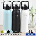 水筒 ステンレスボトル タケヤ ミーボトル 1000ml 1リットル 1.0l 1l 子供 おしゃれ 保冷 ダイレクト アウトドア 直飲…