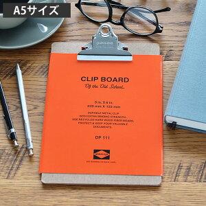 penco クリップボードO/S A5 クリップファイル クリップボード バインダー かっこいい DP111 おしゃれ オシャレ ボード ペンコ 新生活 文房具 会議 打ち合わせ