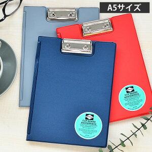 penco クリップボード A5 クリップファイル クリップボード バインダー かっこいい DP058 かわいい ミニサイズ オシャレ ペンコ ボード 新生活 文房具 会議 打ち合わせ