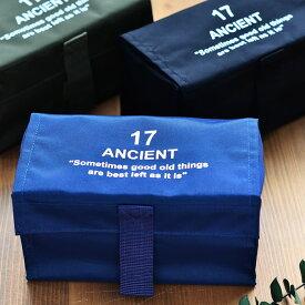 お弁当箱 男子 ANCIENT コンテナセット レクタングル 17 1000ml 2段 保冷バッグ付き 大容量 メイズ おしゃれ 日本製 保冷剤付き スリム かっこいい シンプル