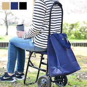 cocoro ショッピングカート 椅子付き 保冷 保温 トートバッグ 軽量 折りたたみ エコバッグ キャリーカート マイバッグ ショッピングバッグ 保冷カート キャリーバッグ クーラーバッグ レジ袋