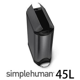 simplehuman シンプルヒューマン ゴミ箱 バタフライステップカン 45L CW2072 ステンレス ステップカン ペダル キッチン ブラック スリム ごみ箱 ダストボックス 分別 北欧 おしゃれ 黒 大容量 ふた付き